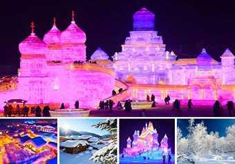 ทัวร์ฮาร์บิ้น หมู่บ้านหิมะ China Snow Town แกะสลักน้ำแข็ง Harbin Ice and Snow World