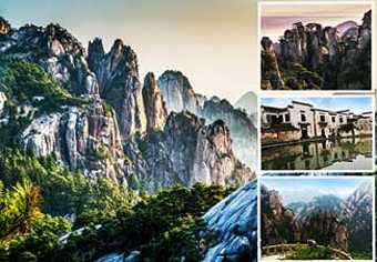 ทัวร์จีน ทัวร์หวงซาน จิ่วหัวซาน หมู่บ้านโบราณหงชุน เจียงเหลียง 9 วัน