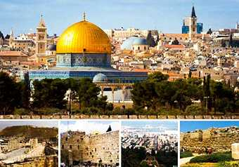 ทัวร์อิสราเอล เทล อาวีฟ เซซาเรีย ไทบิเรียส นาซาเร็ธ  เยรูซาเล็ม