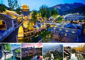 Unseen Beijing ทัวร์จีน ทัวร์ปักกิ่ง กำแพงเมืองจีน เมืองโบราณกู๋เป่ย โดยสายการบินไทย
