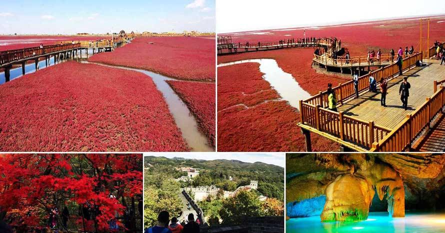 ทัวร์สีสันอารยธรรมเมืองชายแดน ตานตง เปิ่นซี ผานจิ้น เสิ่นหยาง หญ้าแดง