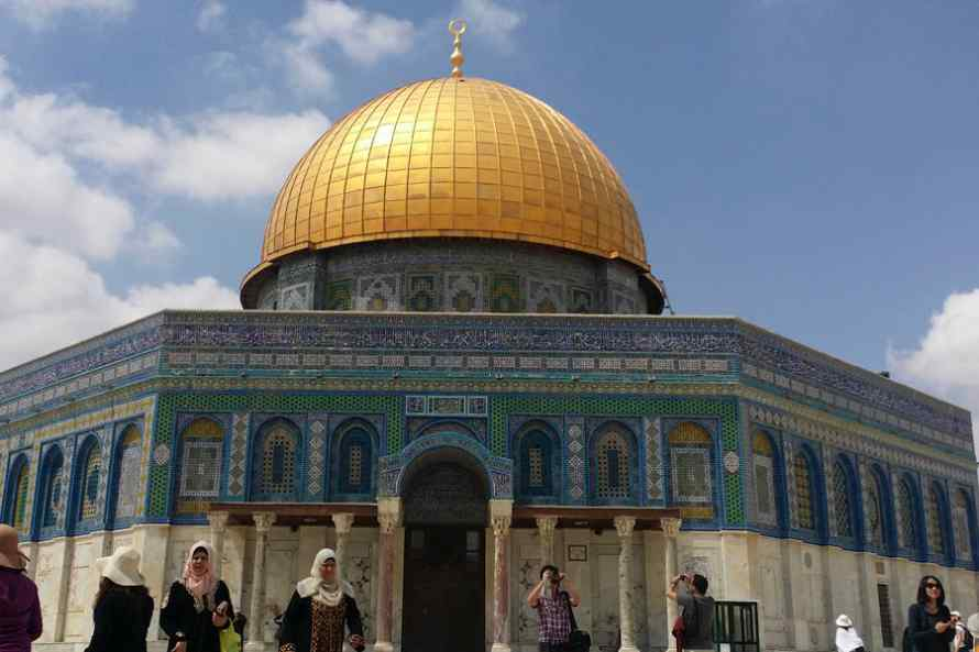 Dome of the Rock - Israel