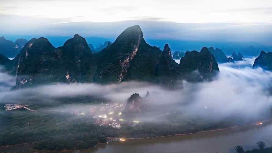 เขาเซียงกง Xianggong Mountain