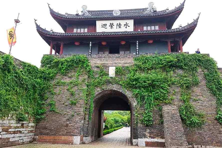 ทัวร์อันซีนเซี่ยงไฮ้,ทัวร์เซี่ยงไฮ้,ซูโจว,ประตูเมืองโบราณฝานเหมิน