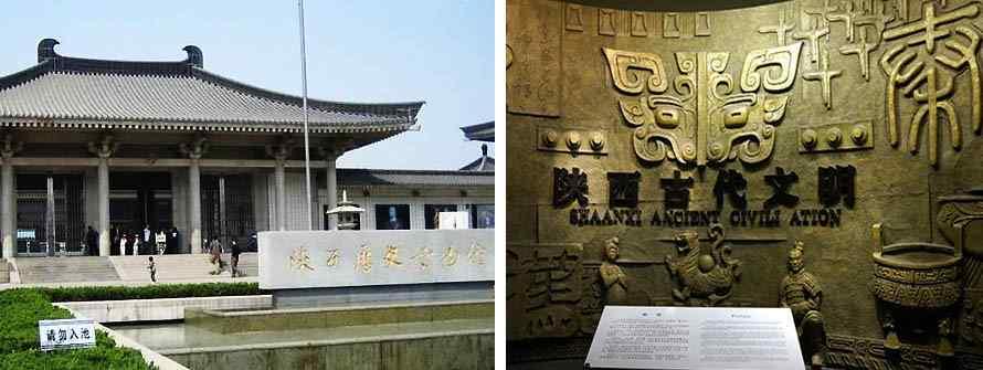 พิพิธภัณฑ์ประวัติศาสตร์มณฑลส่านซี,ทัวร์จีน,ทัวร์ส่านซี,ทัวร์น้ำตกหูโขว่