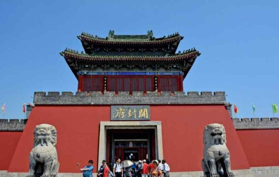 ศาลไคฟง (Kaifeng)