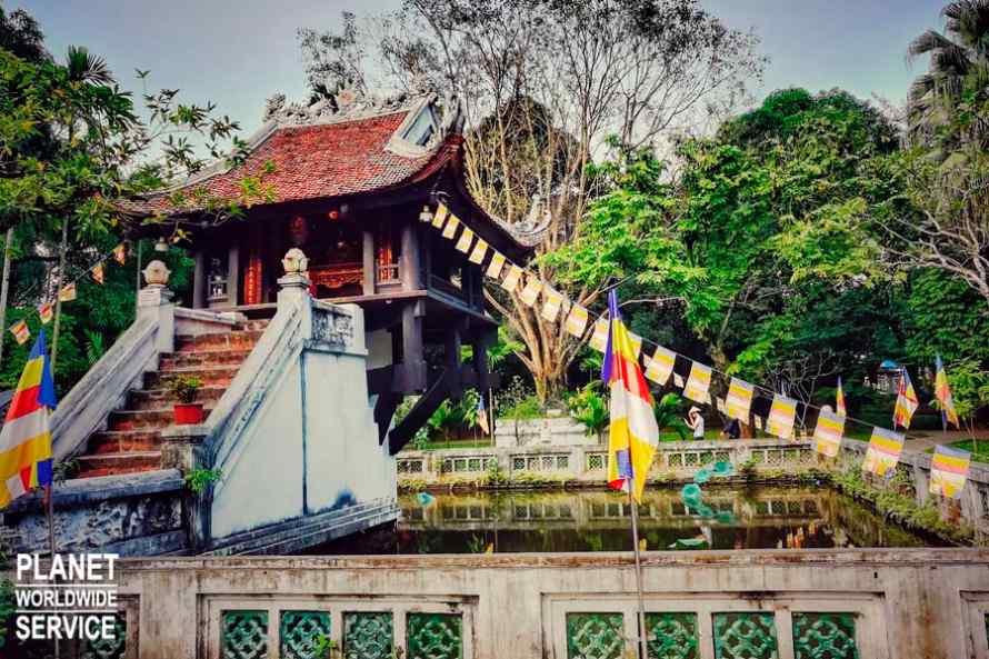 ทัวร์เวียดนาม ซาปา