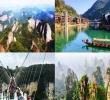 ทัวร์จางเจียเจี้ย เมืองโบราณเฟิงหวง ภูเขาแปดเหลี่ยม (ทัวร์จีนแนะนำ)