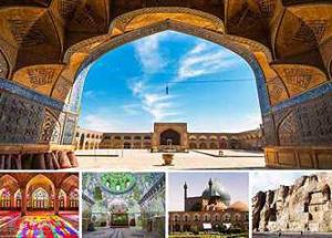 ทัวร์อิหร่าน,ท่องเที่ยวอิหร่าน,เที่ยวอิหร่าน