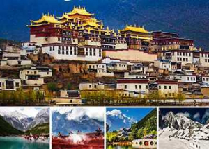 ทัวร์จีน,ทัวร์ลี่เจียง,ทัวร์ลี่เจียง,ภูเขาหิมะมังกรหยก,ทัวร์ต้าหลี่,ทัวร์แชงกรีล่า