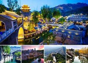 Unseen Beijing ทัวร์ปักกิ่ง กำแพงเมืองจีน เมืองโบราณกู๋เป่ย โดยสายการบินไทย (ทัวร์จีน)