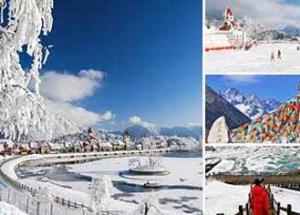ทัวร์จีน,ทัวร์เฉิงตู,ทัวร์ต้ากู๋,ทัวร์ภูเขาหิมะซีหลิง
