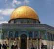 เยรูซาเล็ม,ทัวร์อิสราเอล,Dome of the Rock
