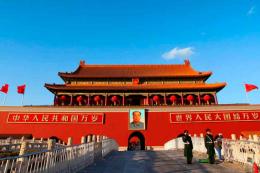 พระราชวังต้องห้าม The Imperial Palace and the Forbidden City